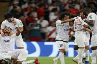 العين الإماراتي يتأهل إلى نهائي كأس العالم للأندية بعد فوزه على ريفر بليت الأرجنتيني