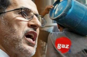 """قرار جديد حول """"البوطا"""".. بين مخاوف المغاربة وتطمينات الحكومة"""