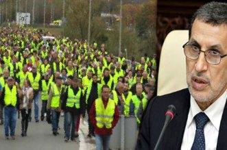 """التقنيون يدعون لارتداء """"السترات الصفراء"""" احتجاجا على حكومة العثماني"""