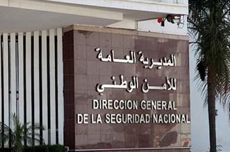 مديرية الأمن تشرع في تجهيز مصالحها المكلفة بالرعاية الصحية والاجتماعية