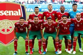 أرسنال الإنجليزي يستهدف التعاقد مع مدافع المنتخب المغربي