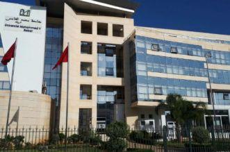 تصنيف جديد.. جامعة محمد الخامس تتصدر الترتيب