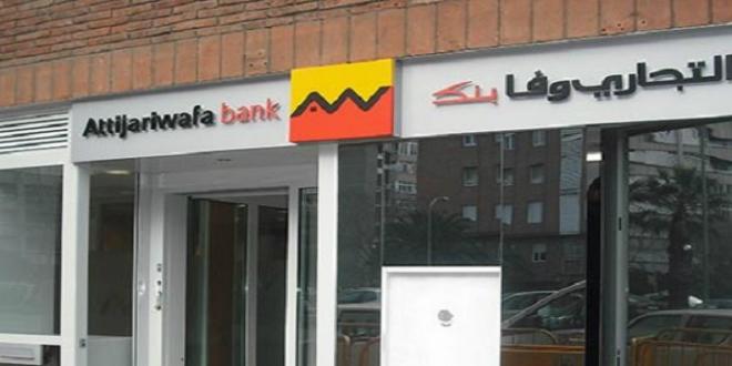 مجموعة التجاري وفا بنك تقدم عرضا حول الظرفية الاقتصادية لسنة 2019