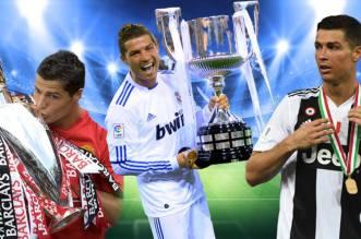 كريستيانو رونالدو يصبح أول لاعب يحرز ألقاب البطولات الثلاث الكبرى