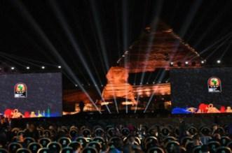 مصر تكشف عن تميمة كأس أفريقيا 2019