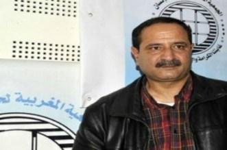 """الجمعية المغربية لحقوق الإنسان تبعد """"الانفصاليين"""""""