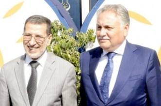 حزب مغربي يُساند مقترحات مجلس بوعياش حول الحريات الفردية