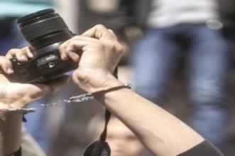 """وزارة الثقافة والاتصال ترد على تقارير منظمة """"مراسلون بلا حدود"""""""