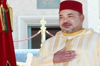 الملك محمد السادس يمنح الجنسية المغربية لشخصيات أجنبية