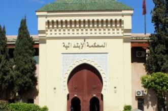 """بعد فرار سجين من محكمة مراكش.. هيئة حقوقية تحمل المسؤولية لـ""""حراس المعقل"""""""