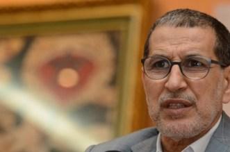 """الخارجية المغربية """"تكذب"""" العثماني.. المغرب يشارك رسميا في """"صفقة القرن"""""""