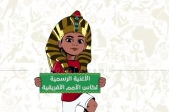 """المغرب يرد بعد """"بتر الصحراء المغربية"""" في أغنية كان مصر"""