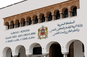 """تقزيم دور """"تكوين الأطر"""" يُهدد مستقبل التعليم بالمغرب"""