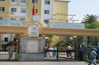 انهيار سقف إحدى القاعات بمستشفى مولاي يوسف يثير الرعب في صفوف المرضى