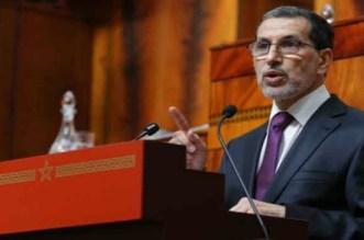 العثماني: ما تقوم به الحكومة جرأة غير مسبوقة من أجل تنزيل الجهوية المتقدمة
