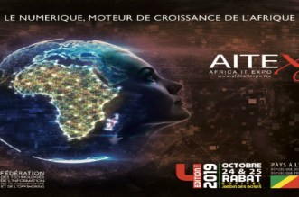 """النسخة الرابعة من """"أيتكس"""" تحت شعار: """"لنجعل من التكنولوجيا موردا جديدا لإفريقيا ومحركا للتنمية"""""""