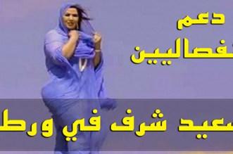 بالفيديو – بوليميك بسبب حمزة مون بيبي.. ما علاقة سعيدة شرف بالانفصاليين؟