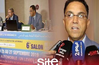 AMICA تنظم صالون دولي للتشجيع على صناعة السيارات بالمغرب -فيديو
