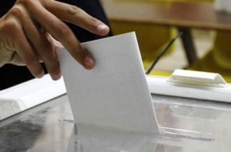 موعد الإعلان عن النتائج النهائية للانتخابات الرئاسية الجزائرية