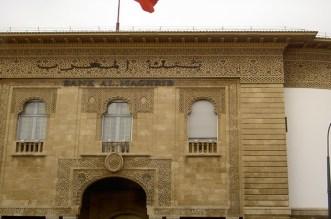 بنك المغرب والبنك المركزي المصري يعززان شراكتهما