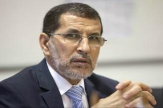 رئيس الحكومة يقرر رفع سن الترشح للتباري من أجل التعاقد