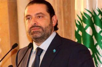 """الحريري يمهل شركاءه في الحكومة 72 ساعة لدعم """"الإصلاحات"""""""