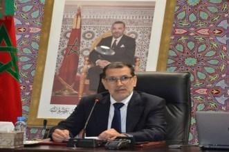 العثماني يستمع لمقترحات المركزيات النقابية بخصوص مشروع قانون المالية