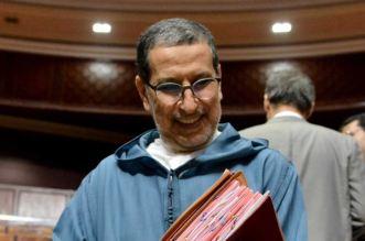 العثماني: المغرب سيواصل دعم الاستقرار والتنمية في ليبيا
