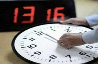"""مصير """"الساعة الإضافية"""" بعد حذف وزارة الوظيفة العمومية"""