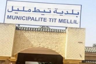 جمعية تطالب بتحقيق معمق بخصوص شبهة تبديد المال العام بجماعة تيط مليل