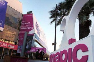 """أكسال تشارك في المعرض الدولي للعقار التجاري """"MAPIC"""""""