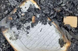 الإعلام الرسمي الإيراني: مثيرو الشغب أحرقوا القرآن الكريم وعاثوا فسادا بالحوزات -صورة