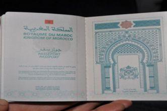 إعفاء متبادل من التأشيرة بين المغرب وجزر المالديف