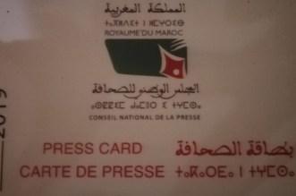 عبيابة يُوضح أسباب فرض البطاقة المهنية لتغطية المجلس الحكومي