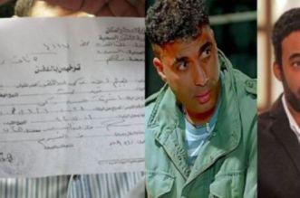 مصر.. واقعة غريبة أثناء تغسيل جثمان هيثم أحمد زكي -فيديو