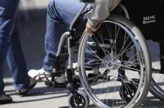 """الحكومة تستعدُ لدعم """"الأشخاص في وضعية إعاقة وأسرهم"""""""