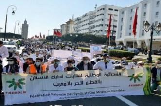 """أطباء الأسنان يقررون خوض إضراب وطني بسبب """"الإفلاس"""""""