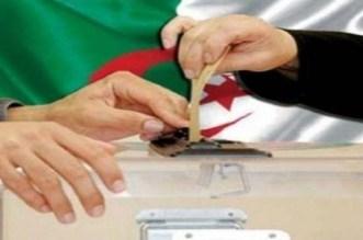 لجنة: نسبة المشاركة الإجمالية في الانتخابات الرئاسية الجزائرية بلغت 39,93 %