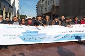 مسيرة احتجاحية بالرباط للتنديد باستمرار التجاوزات الحقوقية