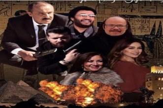 """تاريخ عرض الفيلم الجديد للناصري """"أخناتون في مراكش"""" بالقاعات السينمائية"""