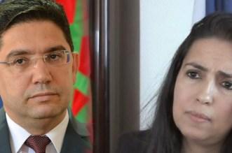 شفيقة الهبطي توضح بعد إعفائها من منصبها بوزارة الخارجية