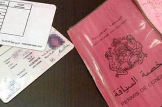 هام للسائقين.. رخص سياقة جديدة في انتظار المغاربة