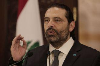 """الحريري يدعو إلى التعجيل بتشكيل الحكومة لتهدئة """"عاصفة الاحتجاجات"""""""