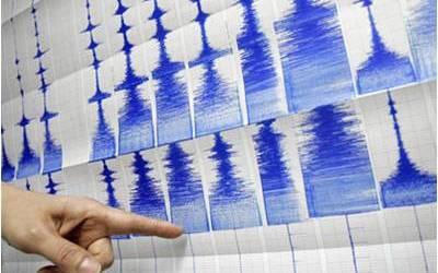زلزال قوي في بحر بندا بإندونيسيا