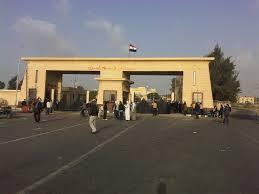 """وفد من """"حماس"""" و""""الجهاد الإسلامي"""" يغادر غزة إلى القاهرة"""