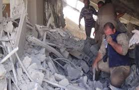 قرار جماعة المسلمين بشأن القصف السوري الروسي على حلب في آخر سبتمبر 2016