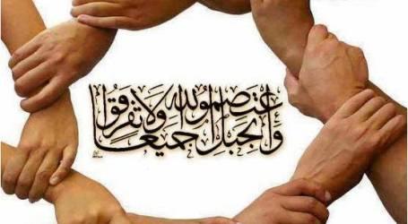وجوب لزوم جماعة المسلمين وإمامهم