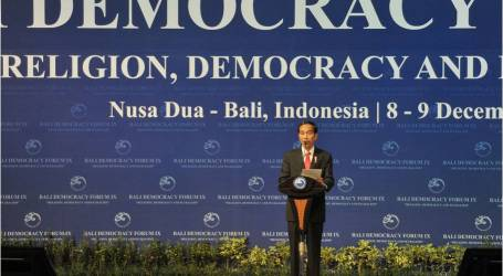 وزارة الخارجية : منتدى بالي للديمقراطية لتعزيزالتعاون الإقليمي والدولي