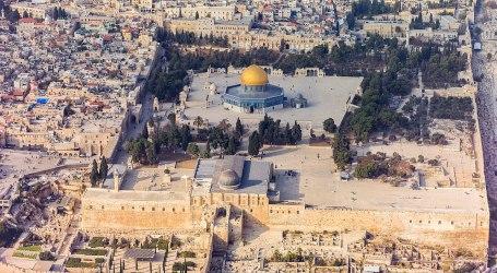 القدس بين ترامب والليكود