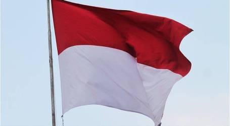 انتقادات من جاكرتا لإعدام السعودية إندونيسية دون إخطار